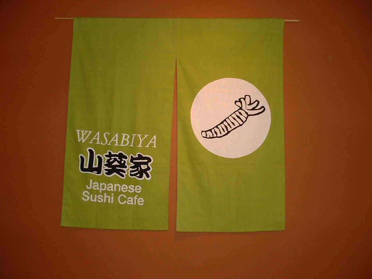 キャンベルリバーのレストランで寿司シェフ大募集 - WASABIYA Japanese Sushi Cafe イメージ画像